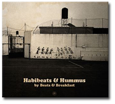 cdhabibeats and hummus